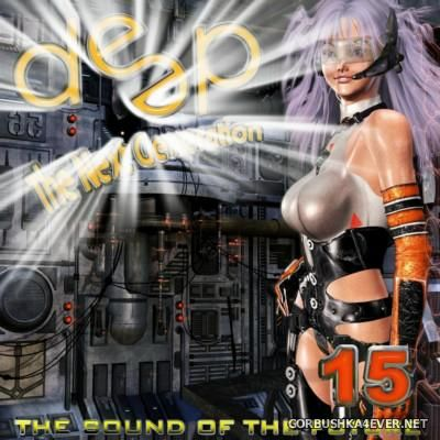 [Deep - The Next Generation] Volume 15 [2006]