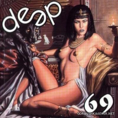 Deep Dance vol 69 [2002]