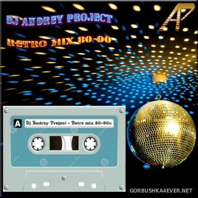 DJ Andrey Project - Retro Mix 80-90 [2015]