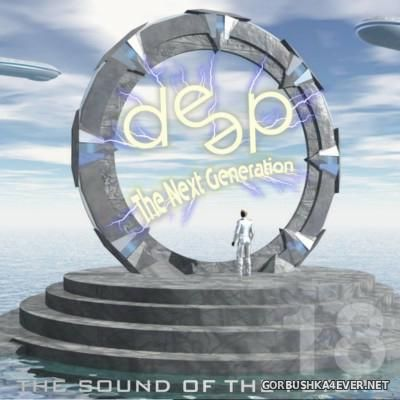 [Deep - The Next Generation] Volume 18 [2007]