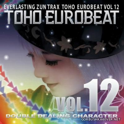 VA - Toho Eurobeat vol 12 [2015] Double Dealing Character