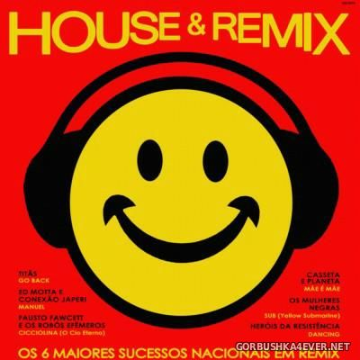 VA - House & Remix [1989]