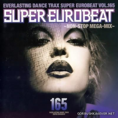 Various - Super Eurobeat Vol. 27 - Extended Version