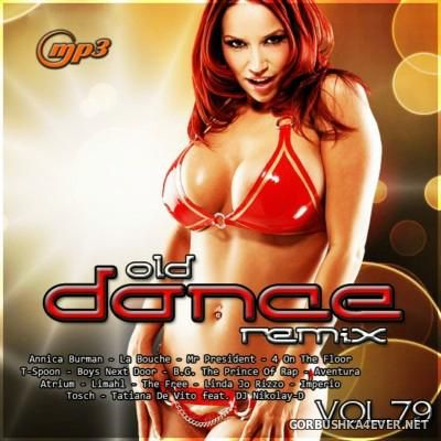 Old Dance Remix vol 79 [2015]