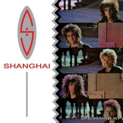 Shanghai - Shanghai [2015] Limited Edition