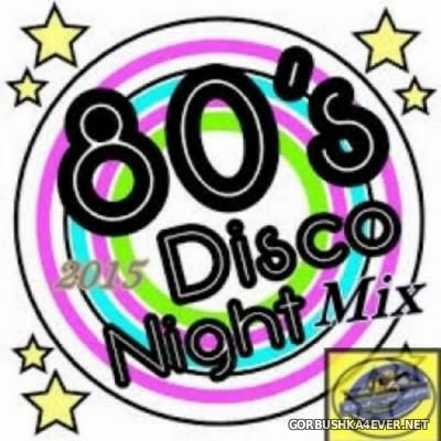 DJ Jeep - 80's Disco Night Mix 2015