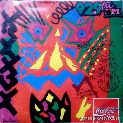 [Coca Cola] Max Mix 92.9 FM [1992]