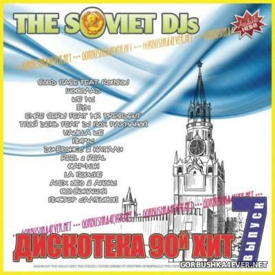 Soviet DJs - Дискотека 90-й хит vol 07 [2015]