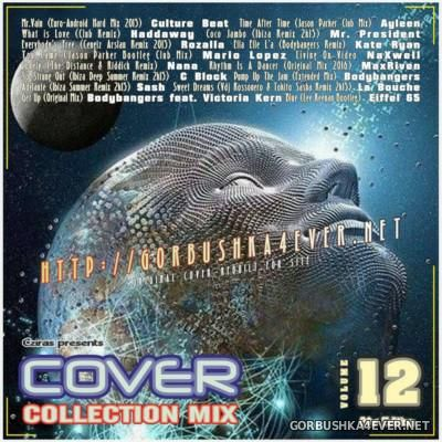 Cover Collection Mix vol 12 [2015] by Cziras