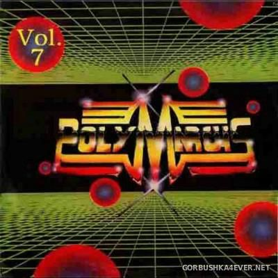 PolyMarchs vol 07 [1987]