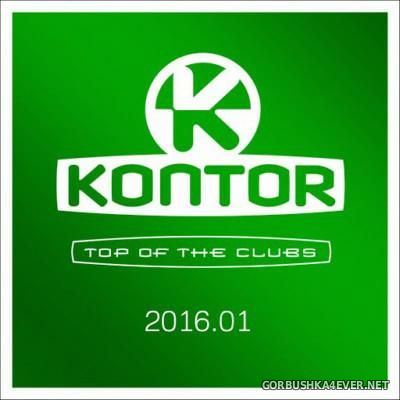 VA - [Kontor] Top Of The Clubs 2016.01 [2015]