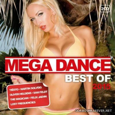 Mega Dance - Best Of 2015 [2015] / 2xCD