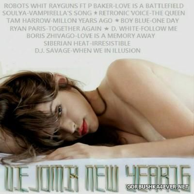ViejoMix New Year 16 [2016]