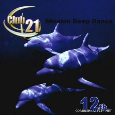 [Club 21] The 12th Story [2005]