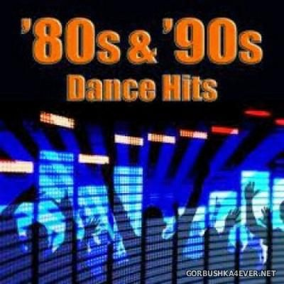 DJ Variety - 80's & 90's Dance Hits In The Mix vol 1