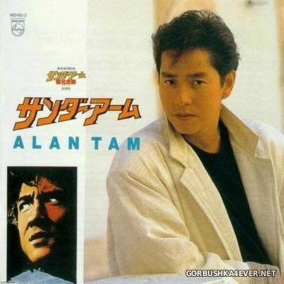 Alan Tam - Thunder Arm [1986]