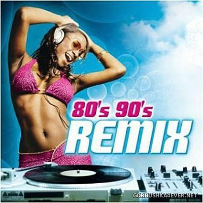80's & 90's Remix Compilation [2016]