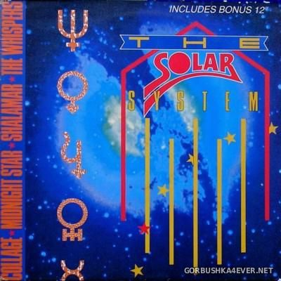 (Collage, Midnight Star, Shalamar & The Whispers) The Solar System [1987]