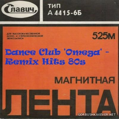 Dance Club Omega - Remix Hits 80s [2016]