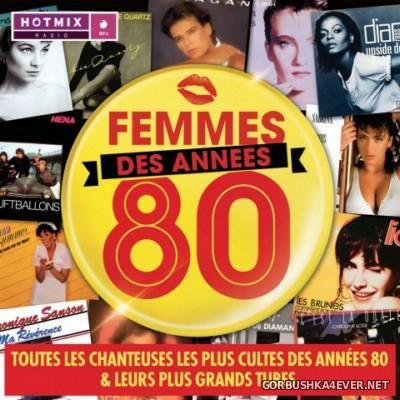 Femmes Des Annees 80 [2016]