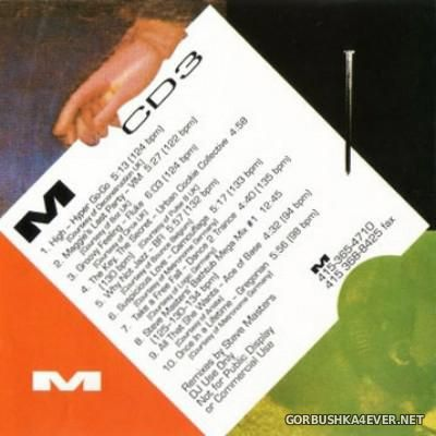 M (Steve Masters Remixes) CD3 [1993]