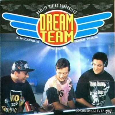 [Max Music] Dream Team [1995] / 2xCD