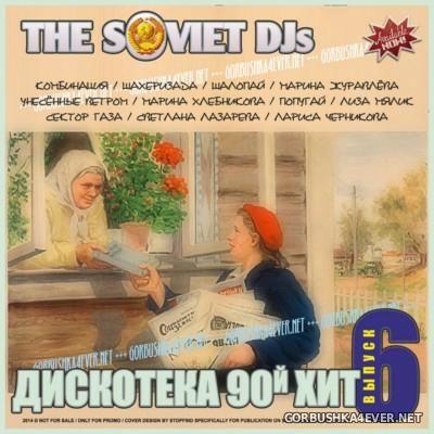 Soviet DJs - Дискотека 90-й хит vol 06 [2013]