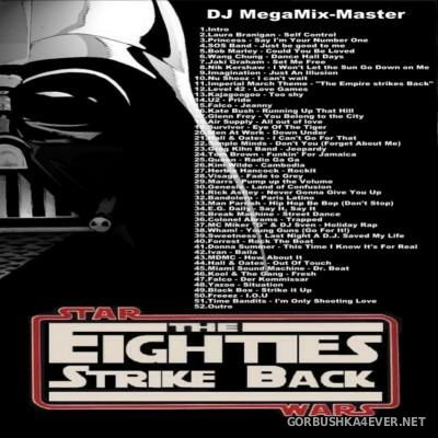 DJ MegaMix-Master - The 80s Strike Back [2016]