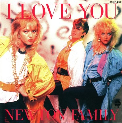 Newton Family - I Love You [1987]