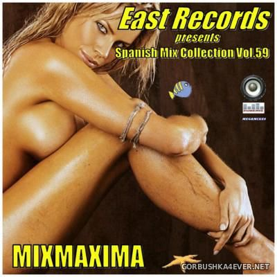 East Records - Spanish Mix Collection vol 59 [2016]