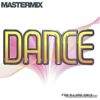 [Mastermix] Dance