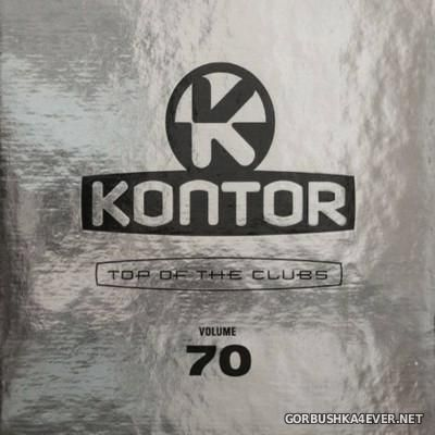 [Kontor] Top Of The Clubs vol 70 [2016] / 3xCD