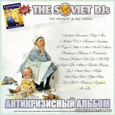 Soviet DJs - Антикризисный Альбом [2016]