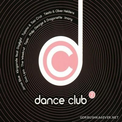 Dance Club vol 2 [2016]