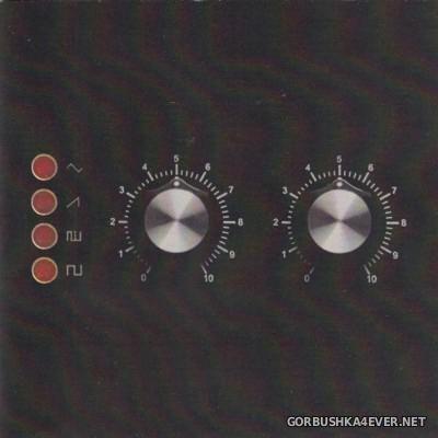 Synthjunk - Control [2012]