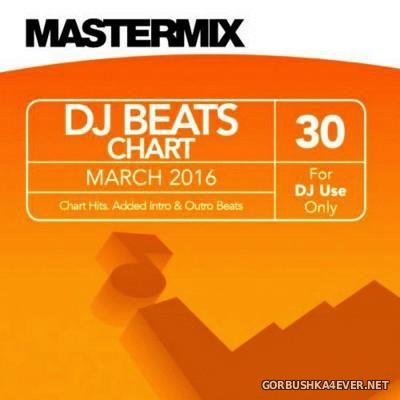 [Mastermix] DJ Beats Chart vol 30 [2016]