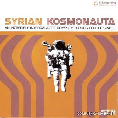 Syrian - Kosmonauta [2005] / 2xCD