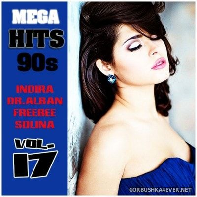 Mega Hits 90s vol 17 [2016]