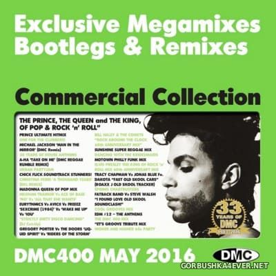 DMC Commercial Collection 400 [2016] May / 3xCD