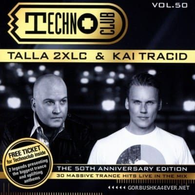 Techno Club vol 50 [2016] / 2xCD
