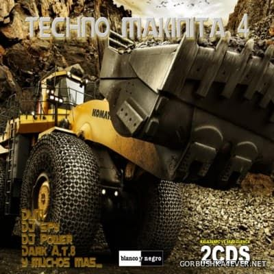 Techno Makinita 4 [2016] by DJ Sejo Cuenca & Kalajan PC