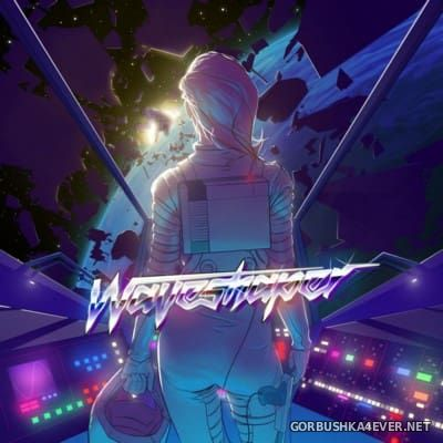 Waveshaper - Station Nova [2016]