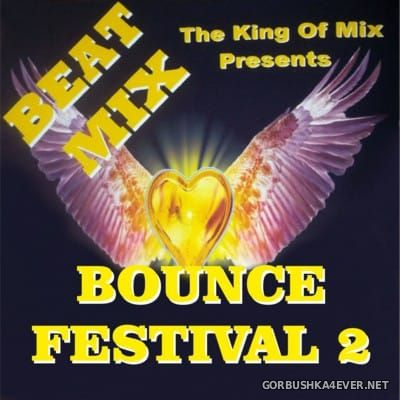 [Ruhrpott Records] Beat Mix - Bounce Festival 2 [2016]