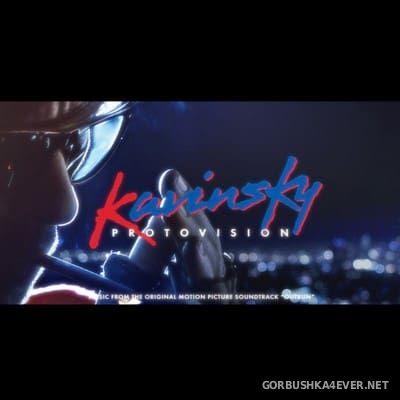 Kavinsky - ProtoVision [2013]