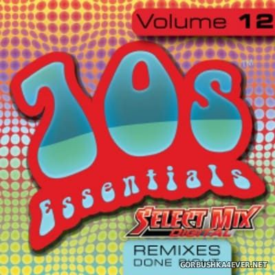 [Select Mix] 70s Essentials vol 12 [2016]