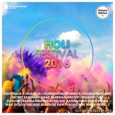 Holi Festival 2016 Deluxe Edition