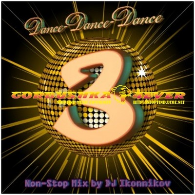 Dance-Dance-Dance Non Stop Mix 03 [2011]