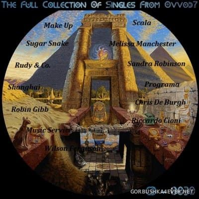 The Full Collection Of Singles vol 30 [2016]