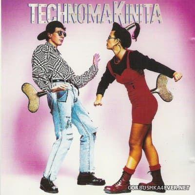 Technomakinita [1990]