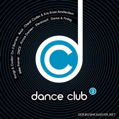 Dance Club vol 3 [2016]
